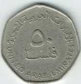 United Arab Emirates, 50 Fils 1995, VF, WO2646